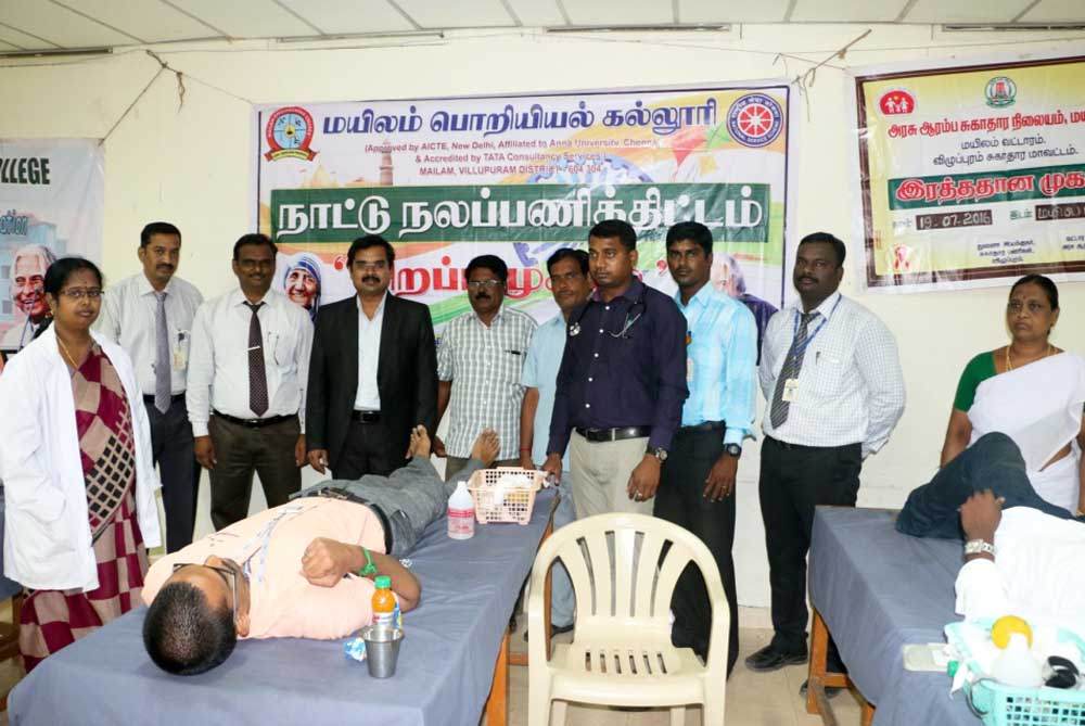 NSS of MEC has organized Blood Donation Camp